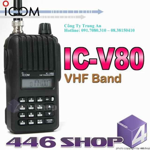 Máy bộ đàm cầm tay ICOM IC-V80