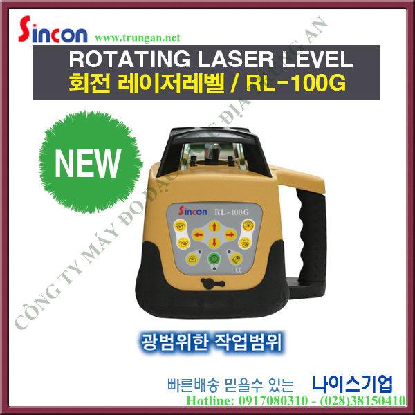 Máy thủy bình cân bằng Laser xoay tia xanh Sincon RL-100G