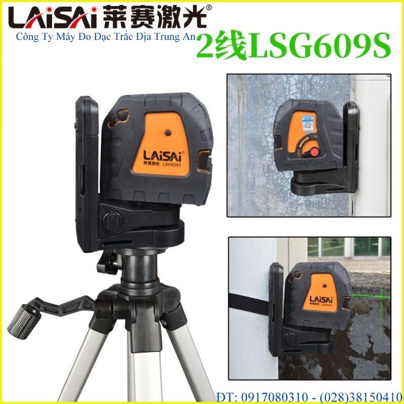 Máy bắn cốt laser 2 tia xanh Laisai LSG609S