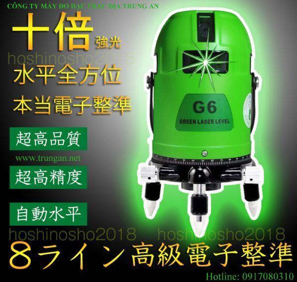 Máy cân bằng laser 8 tia xanh Sincon G6